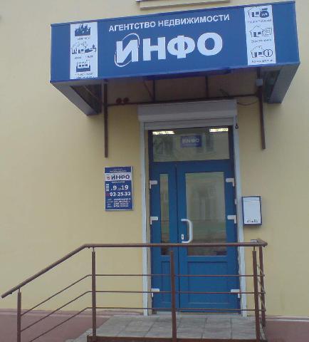 Можно ли узаконить стихийный рынок в украине
