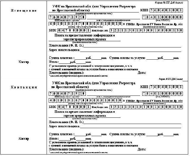 Н 401 доска объявлений powered by wr-board все свежие вакансии грузчика-экспедитора г зеленоград