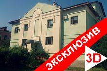 Недвижимость Ярославля Аренда Покупка Продажа ярославль объявления объявление дать сдать снять Агентство Недвижимости ИНФО - доска объявлений
